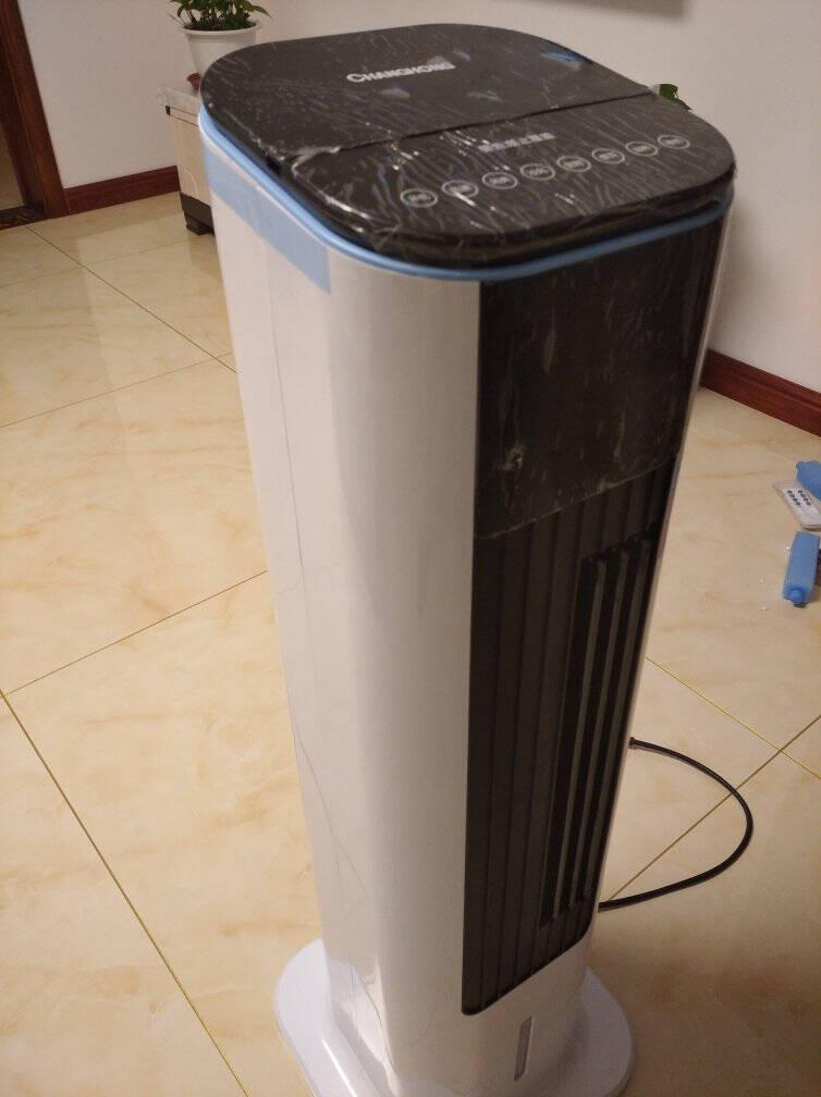 长虹(CHANGHONG)冷暖两用空调扇暖风机智能家用制冷机取暖器冷暖风扇电暖器遥控空调水冷塔扇【英伦绿】