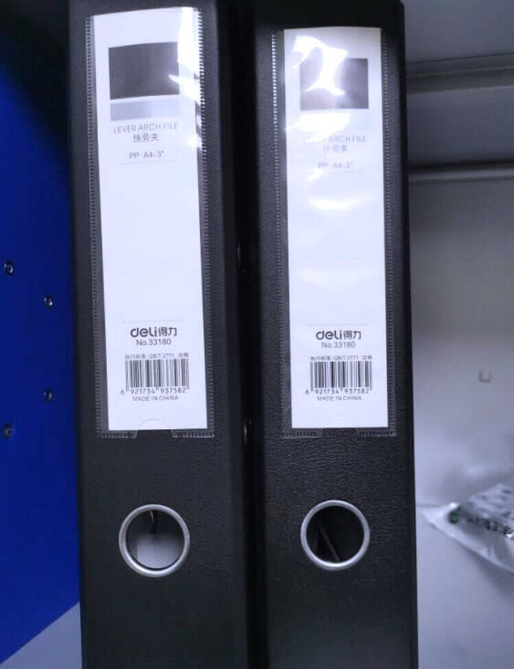 得力(deli)33180加厚型欧式快劳夹/文件夹A46个特惠装黑色