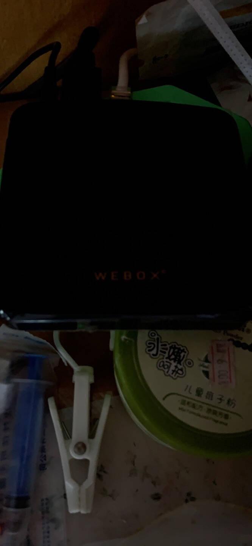 泰捷盒子泰捷WEBOXWE30C无线WIFI直播电视盒子智能家用网络机顶盒4K高清播放器官方标配