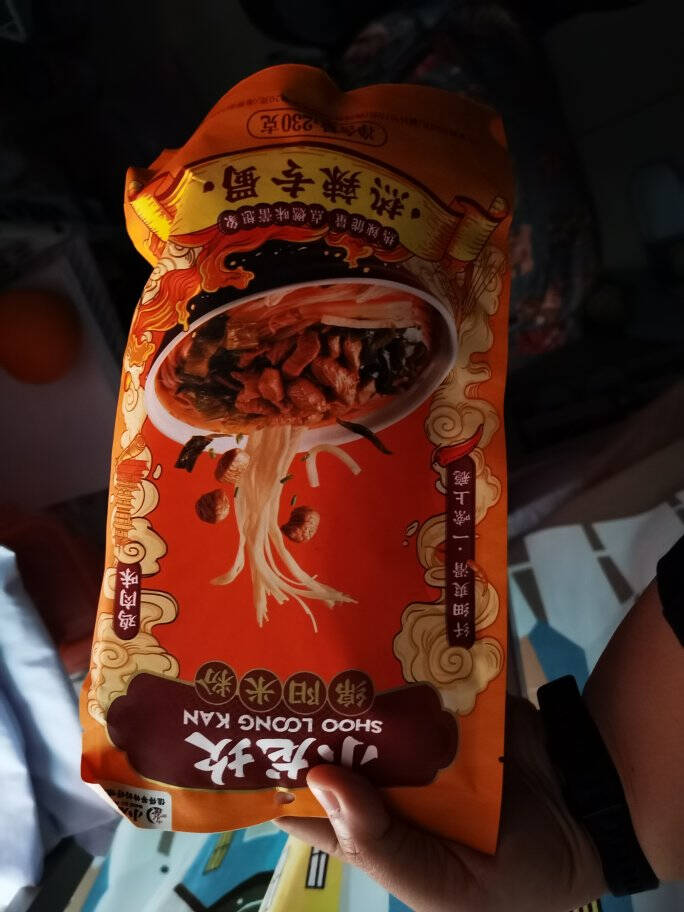 小龙坎绵阳米粉牛肉味230g四川特产冲泡即食