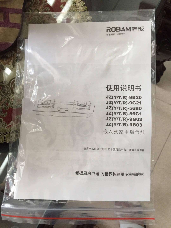 老板(Robam)JZT-30B1燃气灶4.1kW嵌入式灶具家用钢化玻璃台嵌两用双灶具聚中劲火(天然气)
