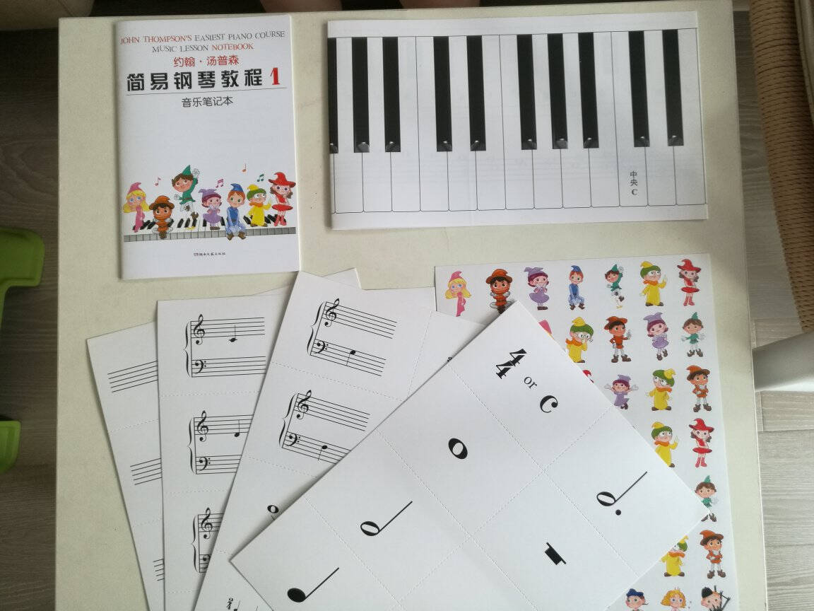 约翰·汤普森简易钢琴教程(1大音符全彩版)