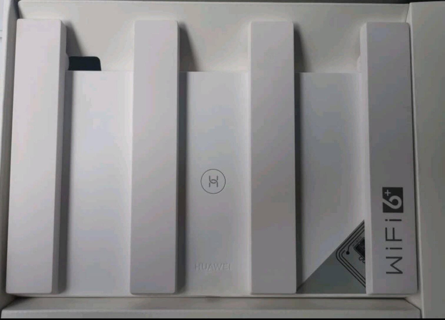 华为路由WS5200增强版New双千兆路由器自营1200M双频wifi/无线家用穿墙/5G双频智能无线路由/高速路由