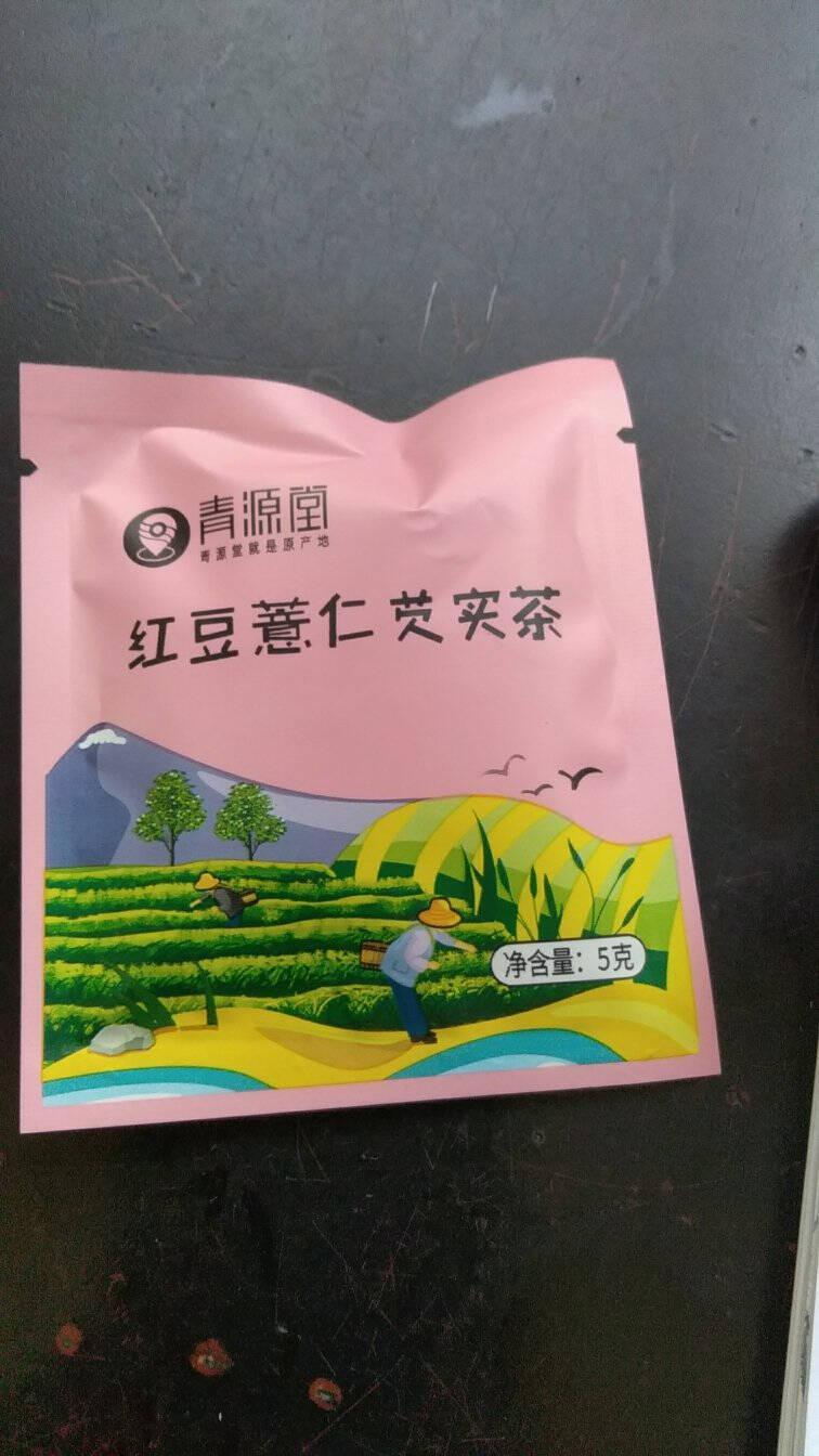 青源堂酸枣仁350克酸枣仁茶可磨酸枣仁粉