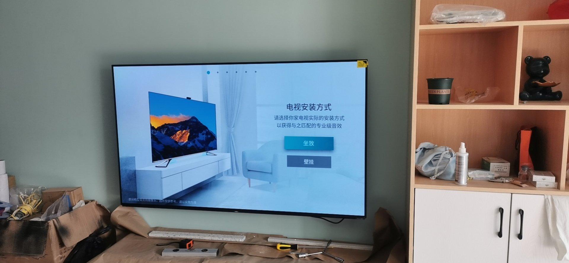 海信星河OLED自发光电视,家居布置的高端电视