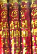 新新精艺结婚礼炮礼花筒4根装乔迁开业开学庆典婚庆婚礼用品喷花喷彩条带节日手持礼花炮40cm短纸条彩带款