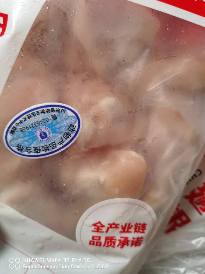 同德义利鸡腿肉丁1kg鸡腿肉块鸡肉块宫保鸡丁辣子鸡丁