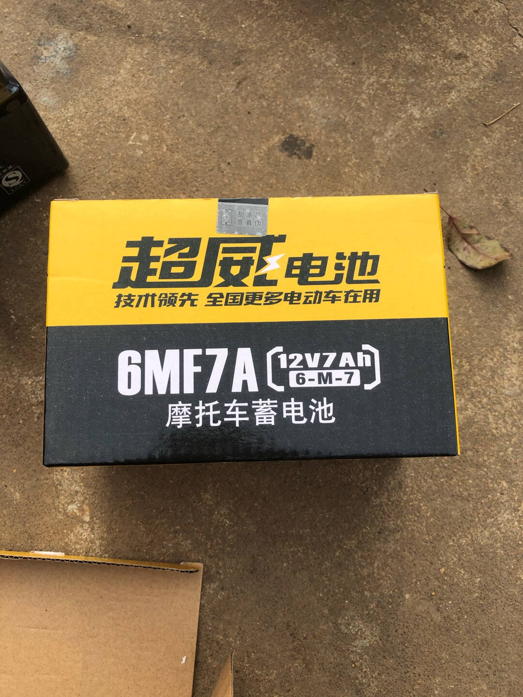 超威(CHILWEE)6MF7A125踏板摩托车电瓶12V7a海王星迅鹰助力车蓄电池