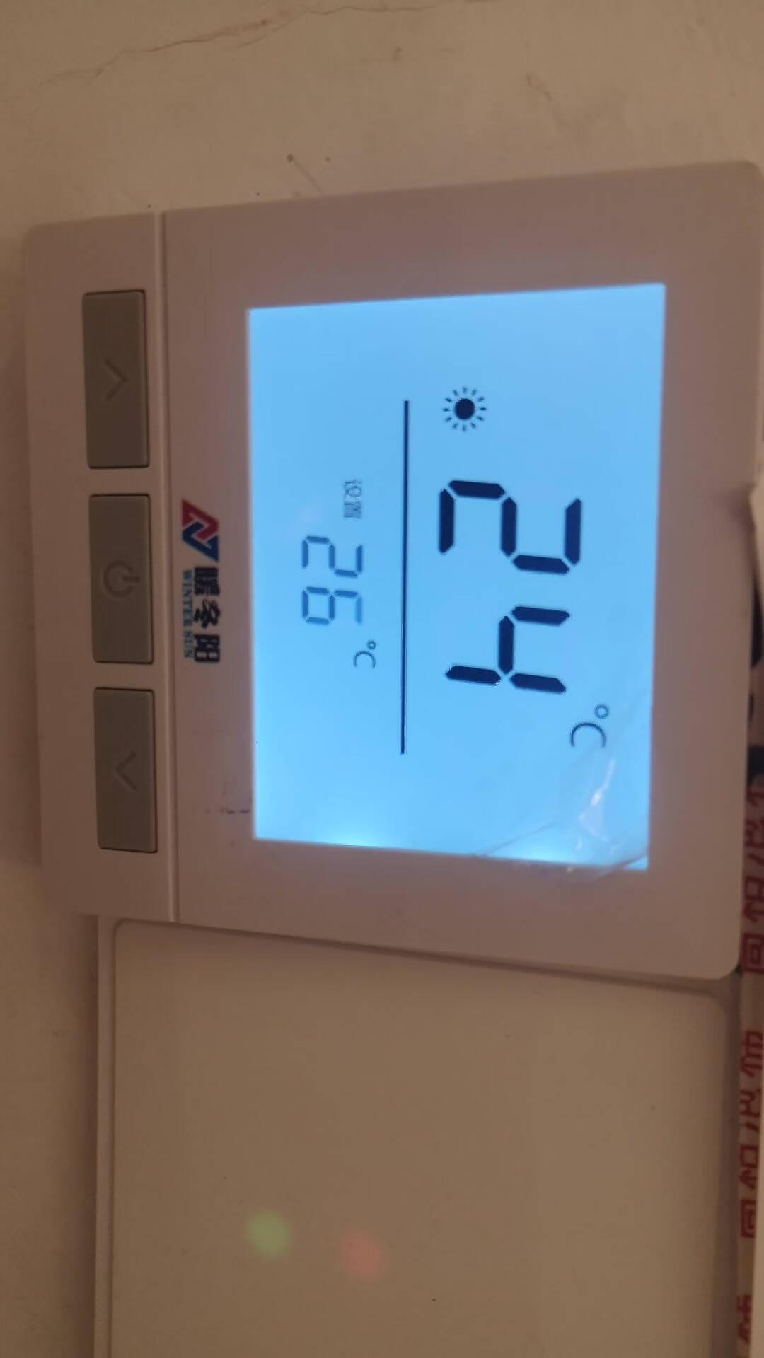 暖冬阳石墨烯地暖电热膜家用电地暖发热膜智能可分区控温1㎡起售(定制请咨询客服)黑色