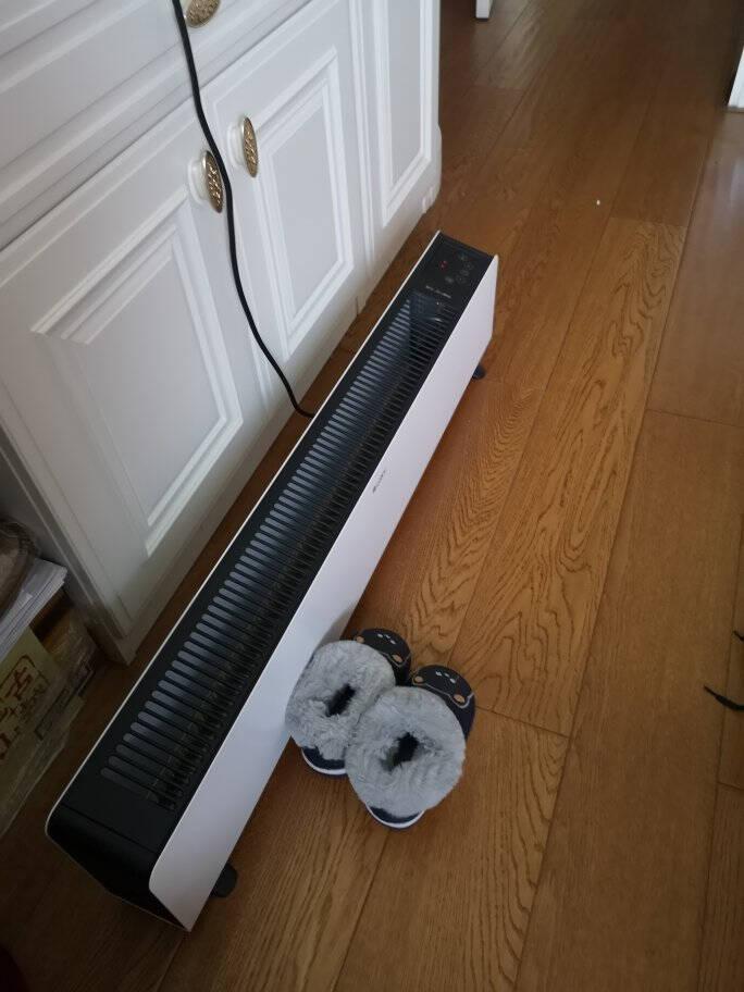 格力(GREE)移动地暖/取暖器/电暖器/电暖气家用远程遥控防水踢脚线取暖器NDJC-X6022B