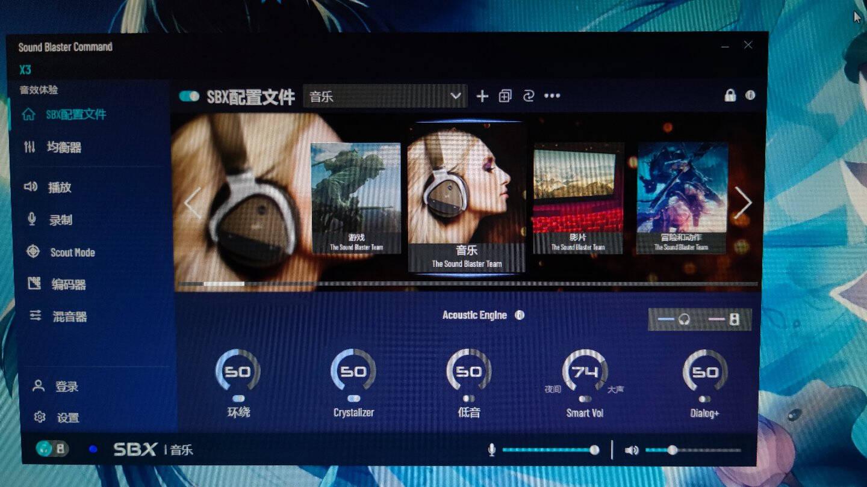 创新科技(CREATIVE)x3高解析度7.1分立式外置USBDAC放大器游戏音乐声卡解码器耳放