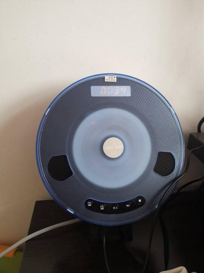 先科(SAST)DVP-505蓝牙壁挂式dvd播放机HDMICD机VCD光盘光驱音响台式播放器影碟机USB音箱音乐播放机黑色
