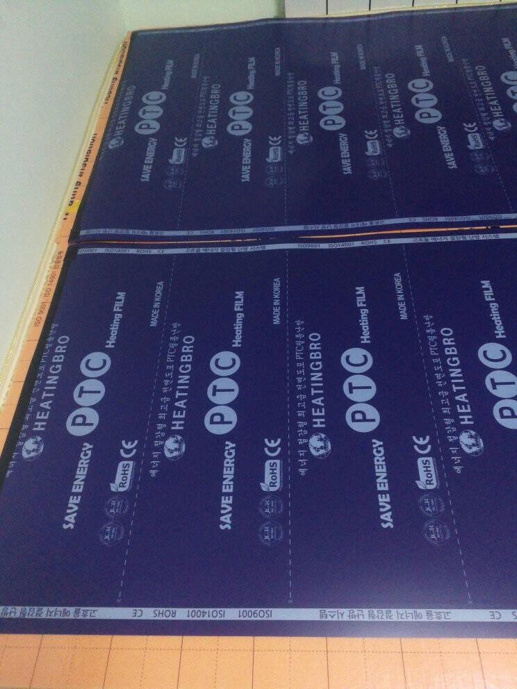 SNCNKJ石墨烯电热膜地暖电暖炕远红外线加热膜可调温高端家用智能环保电暖炕电热炕石墨烯定制尺寸0.8*1.75米石墨烯膜+接好单控温控器+隔热膜