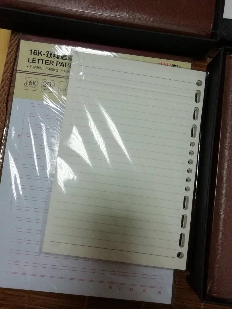 得力(deli)25K100张商务活页笔记本子文具工作记事本皮面本办公用品黑色3151