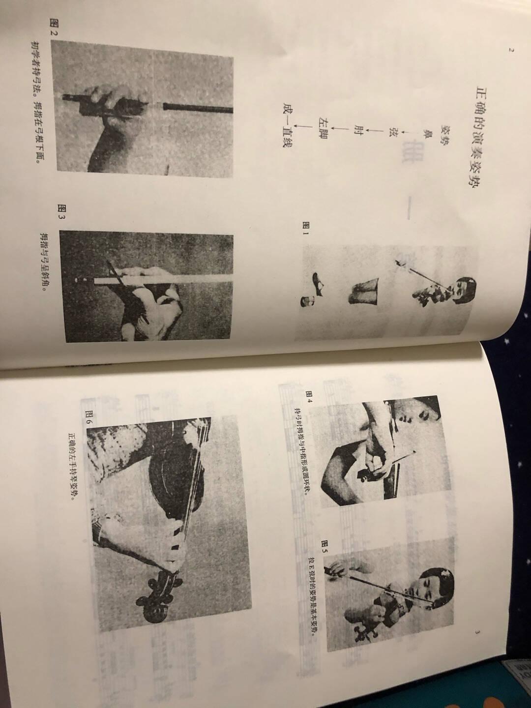 铃木小提琴教材(第1-2册)附光盘