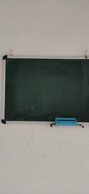AUCS傲世60*90cm小黑板家用写字板办公学校教室用粉笔小白板绿板广告牌