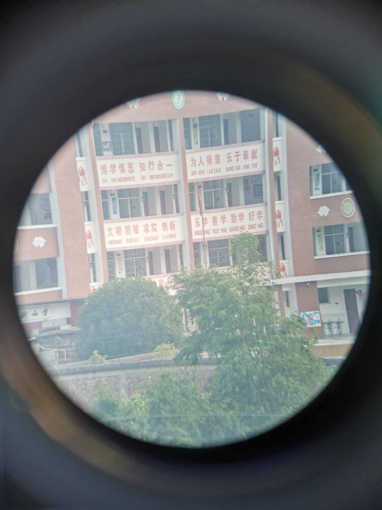 尼康(Nikon)望远镜阅野ACULONA211高倍高清微光夜视双筒儿童ACULON10x4210倍高倍标配