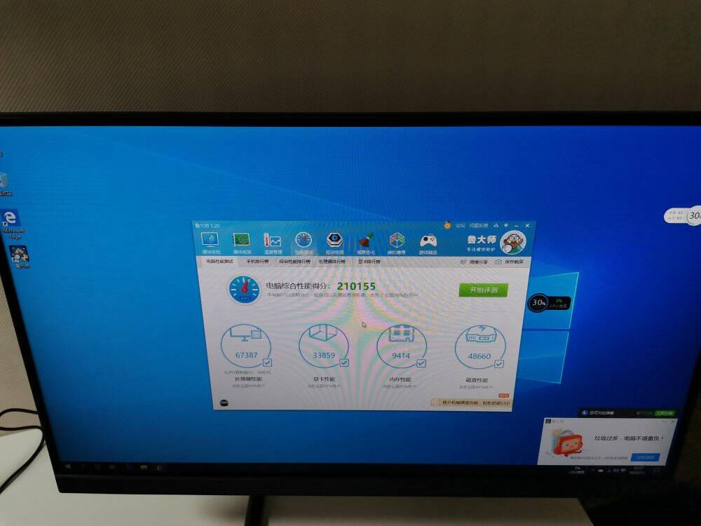 联想(Lenovo)AIO520C微边框一体台式机电脑21.5英寸(十代i3-1005G18G512GSSD无线键鼠)白