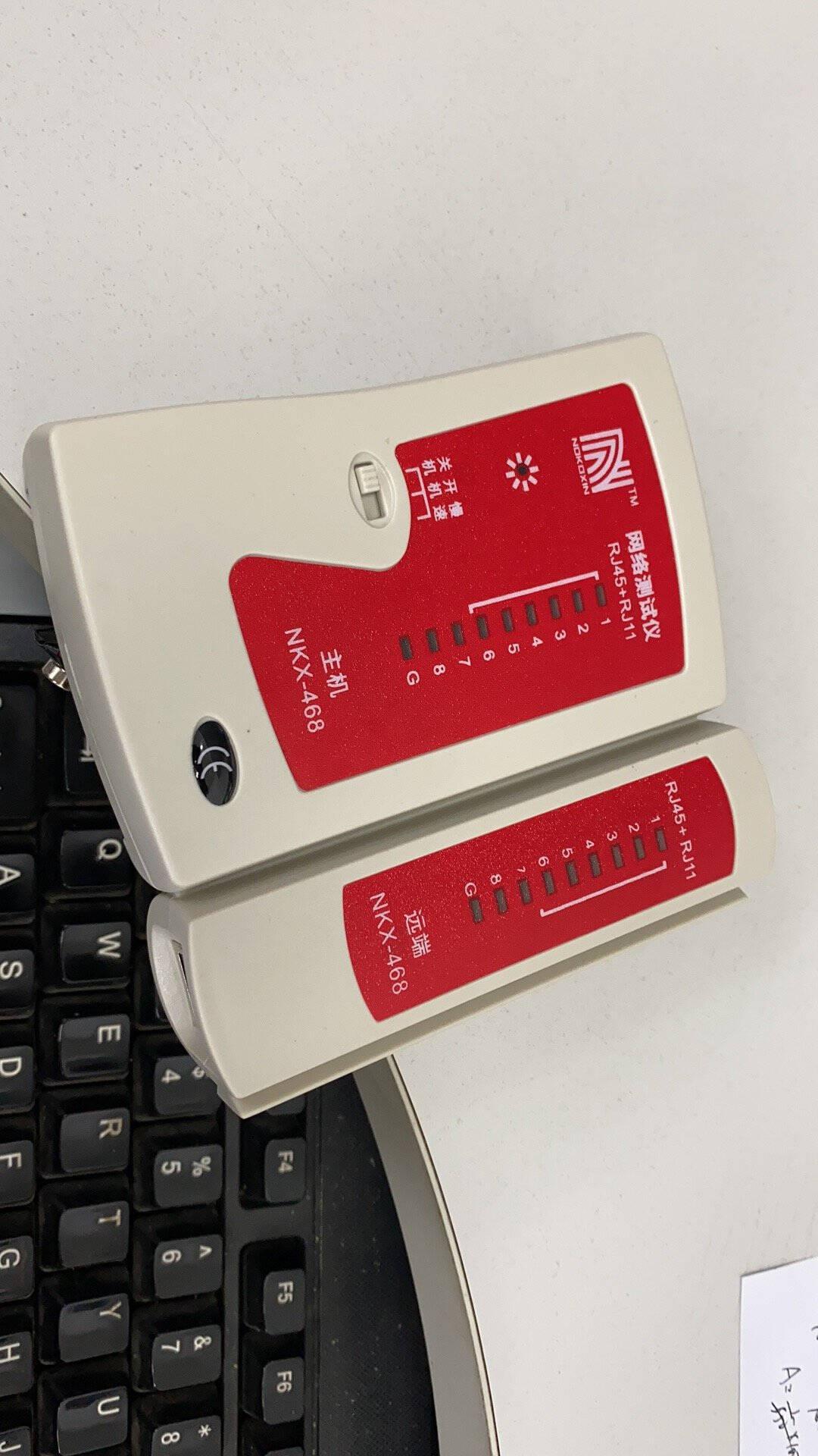 诺可信网络测试仪鳄鱼夹子测试电池正负极线网络寻线仪测试线2芯NK-EYJ