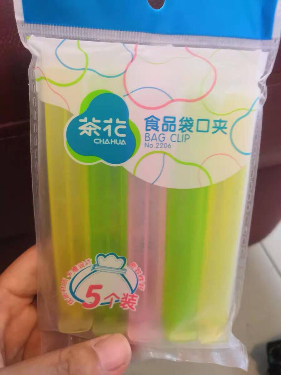 茶花食品封口夹子食物密封夹防潮夹5支装2206