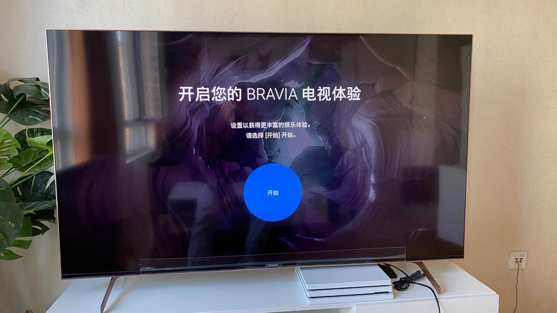 索尼XR认知芯片65英寸电视,提供4K120Hz输入