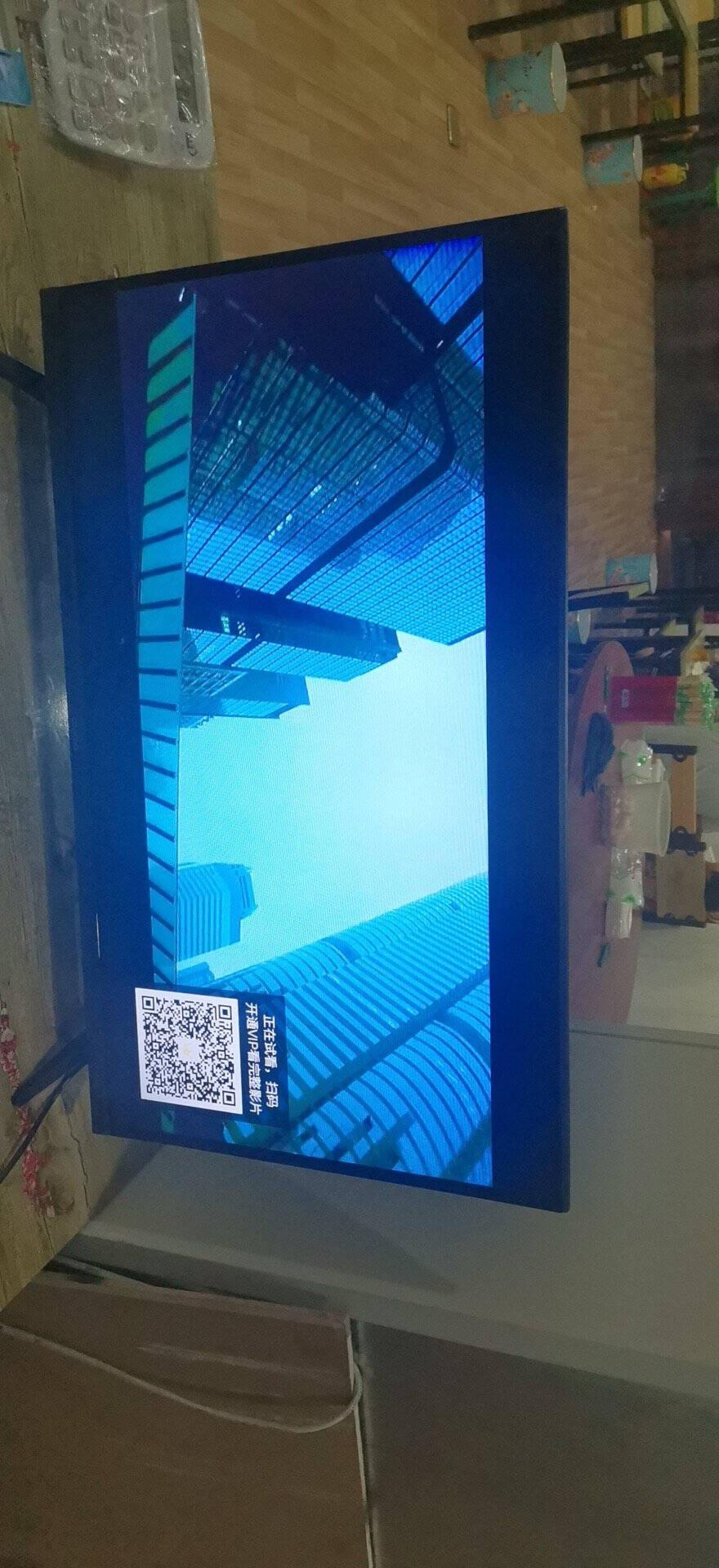 创维酷开智慧屏K5CPro32英寸高清语音遥控光学防蓝光教育爱奇艺投屏mini智慧屏便携电视32K5CPro