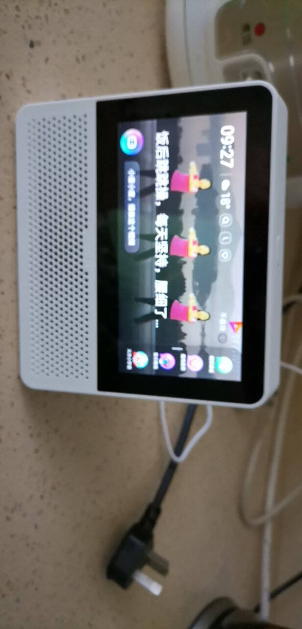 小度智能屏Air平板电脑在家触屏音箱蓝牙/WiFi音响视频通话海量多媒体资源中秋送礼红色