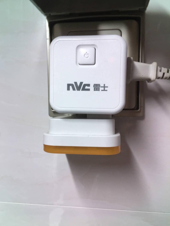 雷士电工(NVC)转换插头插座10A多功能插座/电源转换器/魔方插座/插座转换器总控一转四魔方白色