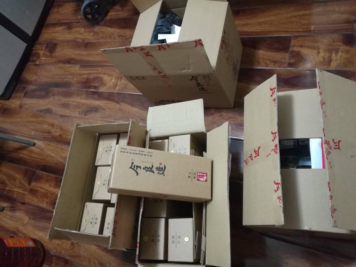 【真实坛存真年份喝得到】整箱纯粮食白酒礼盒装今良造四川宜宾五粮浓香型白酒52度500ml单瓶装