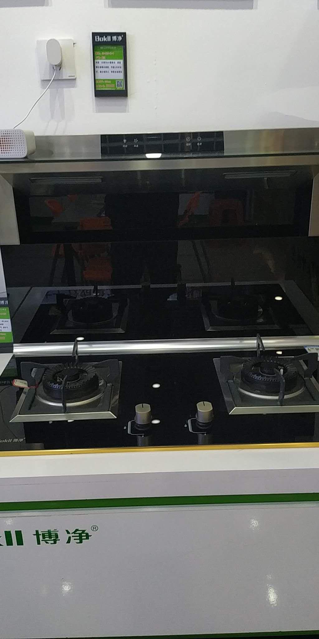 博净(bokii)Z-3分体式单灶集成灶下排式油烟机烟灶套装可选电磁炉烟灶套装天然气