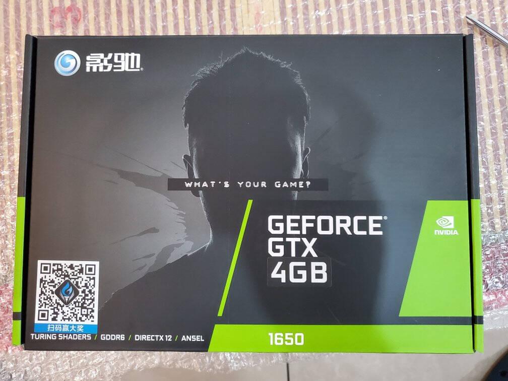 影驰(Galaxy)GeForceGTX1650Ultra大将OC4G/128bit/GDDR6/电竞游戏显卡