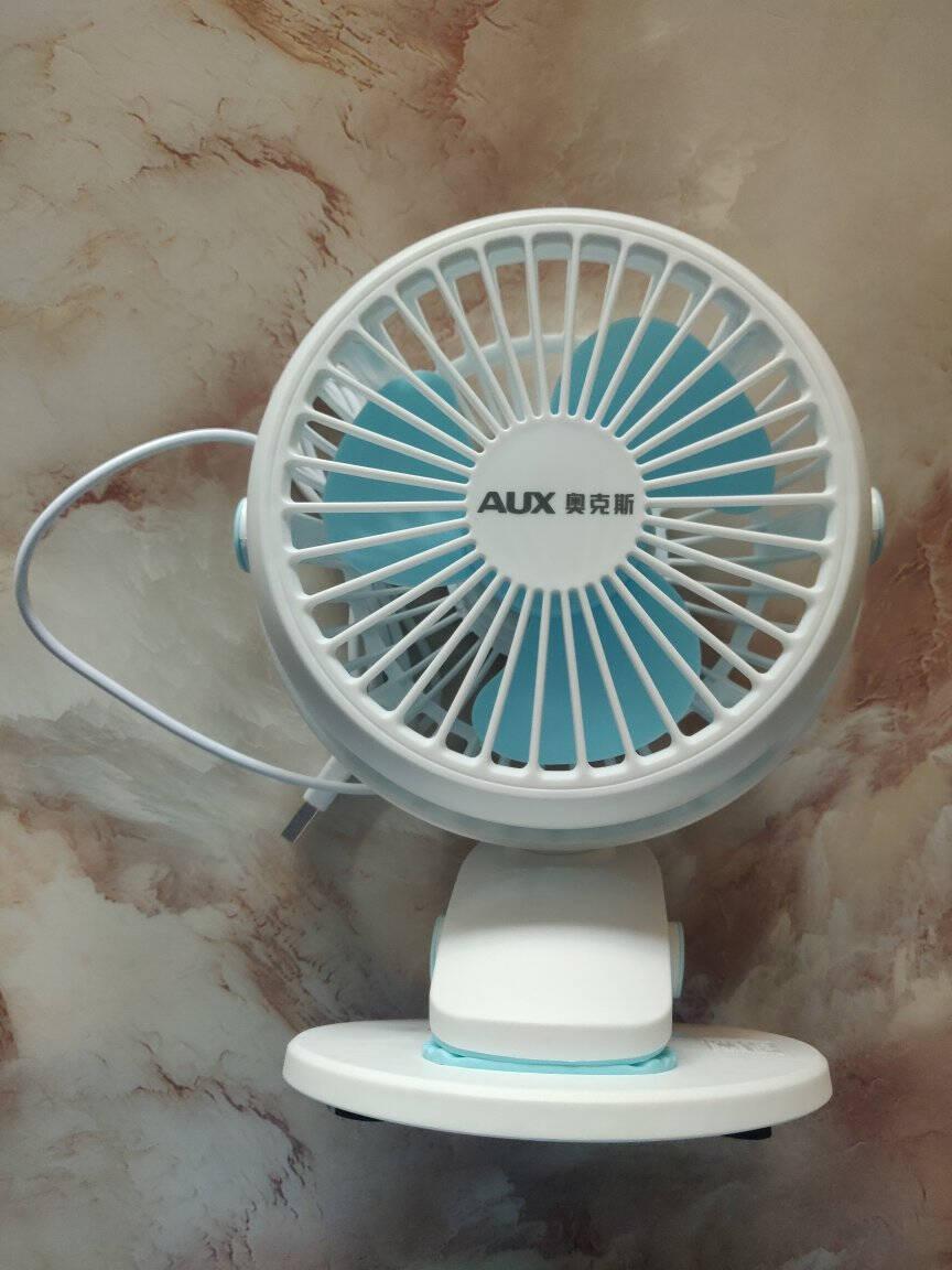 奥克斯(AUX)USB小风扇/电风扇/小电扇/小台扇办公宿舍床头车载用多功能台式壁挂式迷你台夹扇白色充电款
