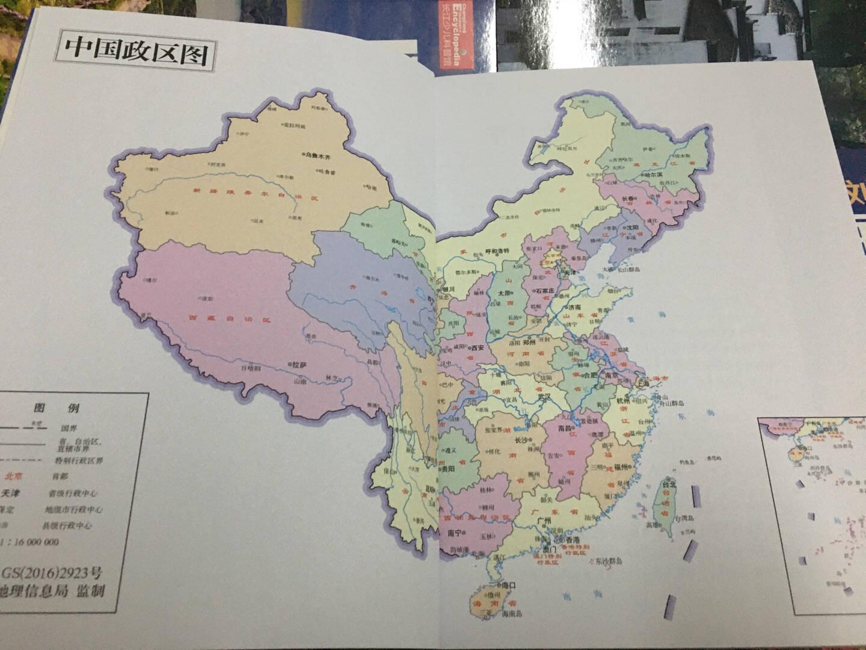 """刘兴诗给孩子讲中国地理写给孩子的地理科普书入选""""中国小学生基础阅读书目""""(套装共17册)"""
