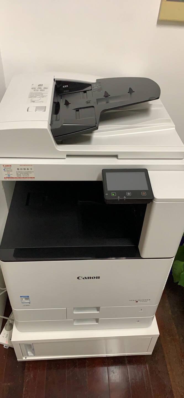 佳能复印机C3120L/C3020/3125彩色激光复合机A3打印机双面大型办公无线WiFi商用扫描iRC3125+双面自动输稿器