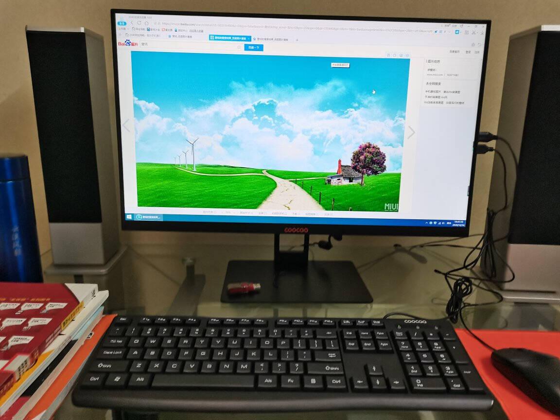 创维酷开酷享C223.8英寸办公家用一体机电脑台式机白色(A10-8780P+8G+256G双频WiFi键鼠3年上门)