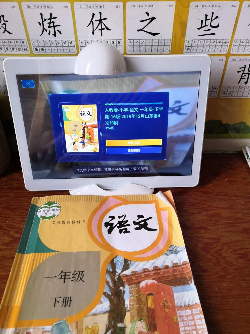 小霸王H11学习机八核3G+64G学生平板电脑英语点读机小学初中高中同步家教机小霸王H11学习机