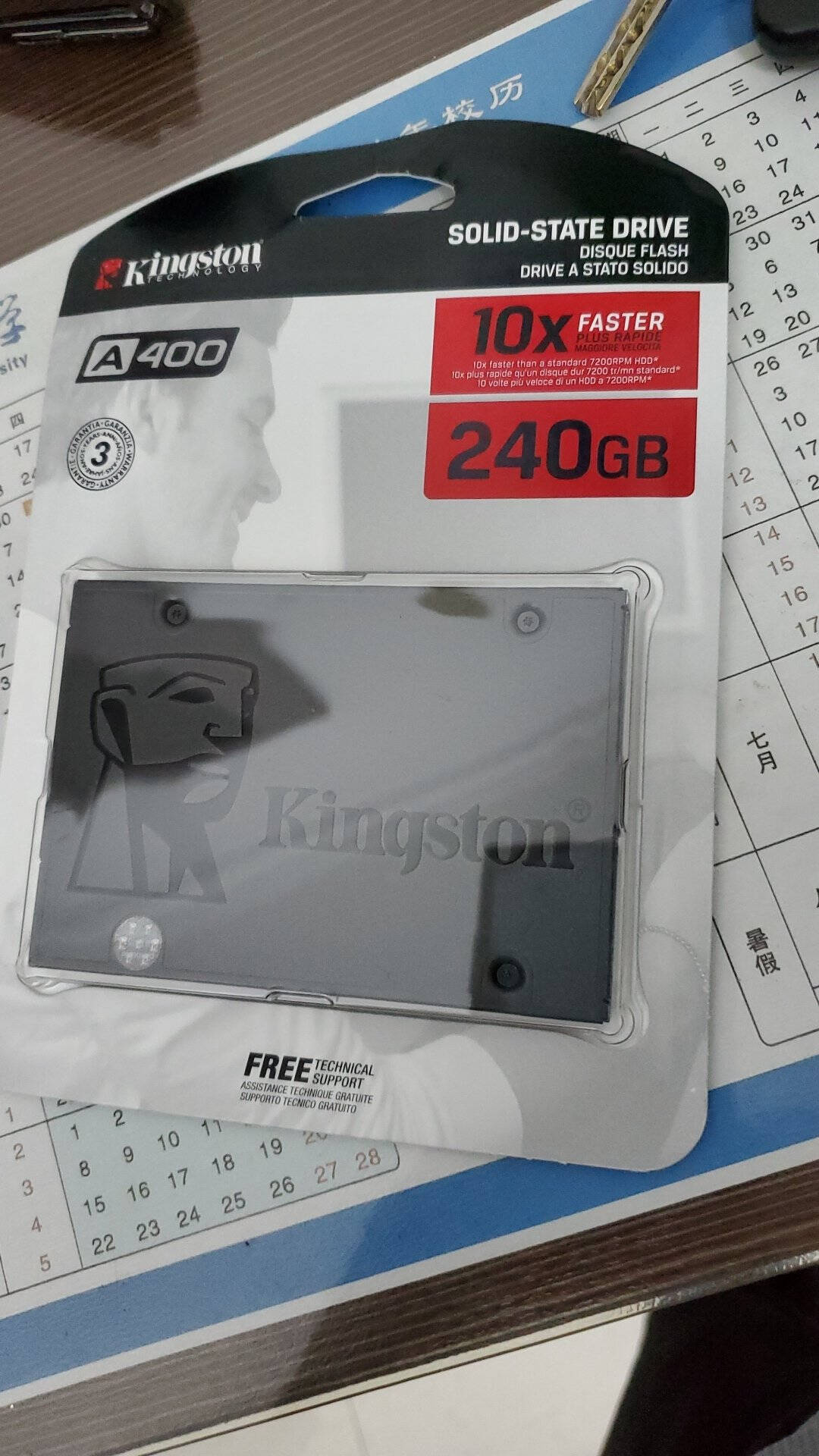 金士顿(Kingston)A400SSD固态硬盘台式机笔记本SATA3.0接口固态硬盘480G非500G(游戏推荐)
