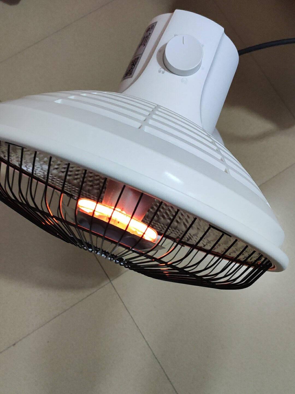 澳柯玛(AUCMA)俯仰90°小太阳取暖器/电热扇/自动摇头烤火炉/电暖扇/电暖气/家用电暖器NS9R008