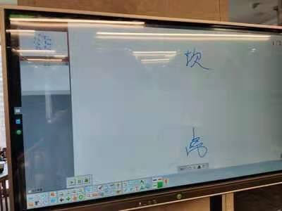 海迅商显HQisQnse55英寸会议平板电视一体机多功能触屏教学一体机电子白板显示器安卓系统QFBGD10500