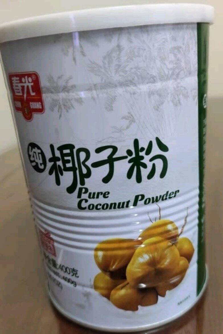 春光食品纯椰子粉400g*2海南特产营养代餐早餐粉椰子原汁速溶固体饮料办公室冲饮