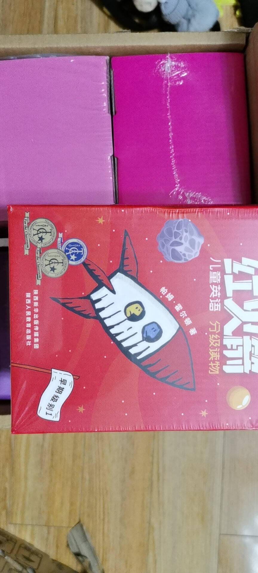 红火箭儿童英语分级阅读点读版全辑(套装共174册)附4本中文指导手册