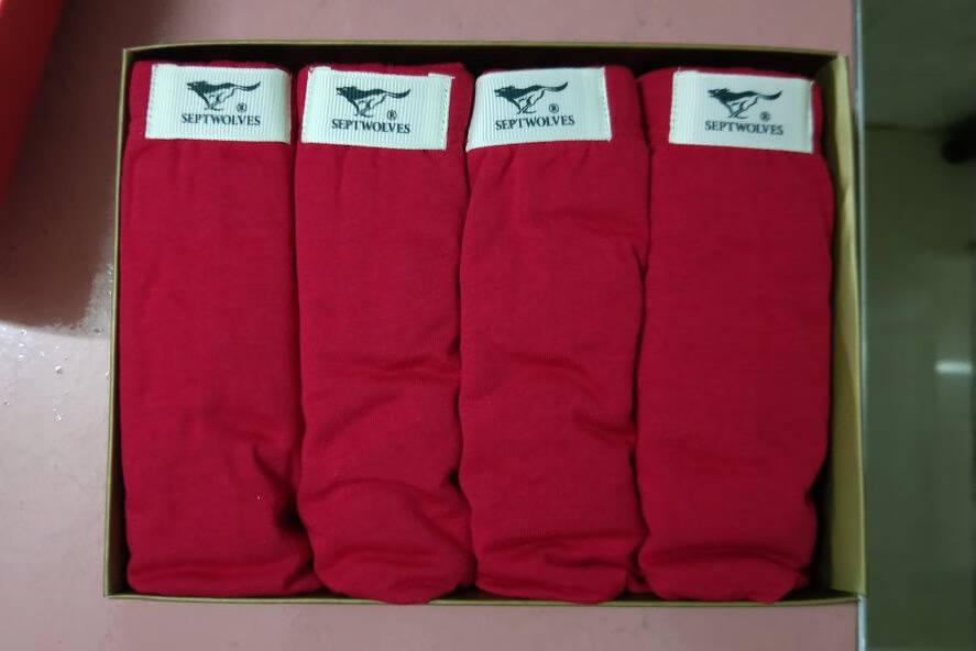 七匹狼红内裤本命年男士内裤男大红色100%棉抗菌三角裤纯棉底裤头4条装三角XL(175/90)建议120-140斤