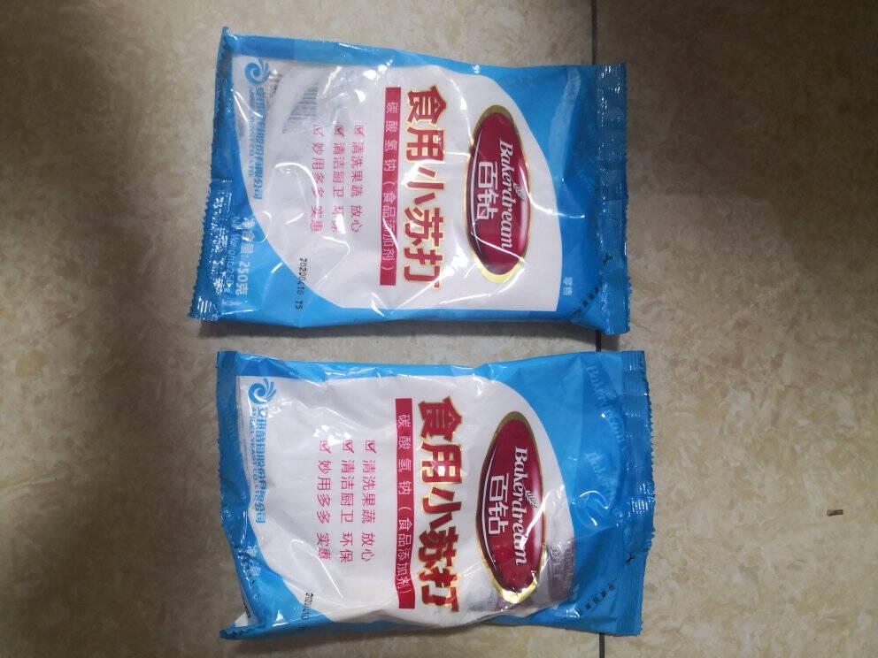 百钻烘焙原料食用小苏打粉碳酸氢钠2.5kg