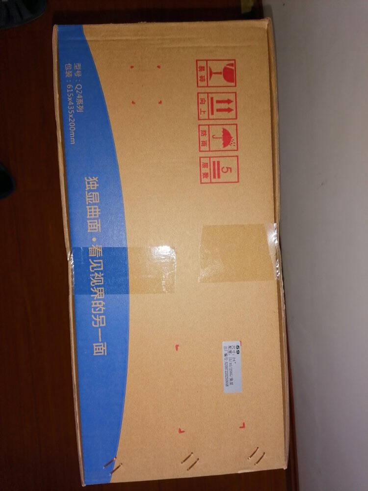亚当贝尔24-27英寸曲面超薄一体机电脑酷睿i5/i7独显游戏组装吃鸡办公家用台式电脑主机整套24英寸/酷睿i5/4G/256G(爆款)