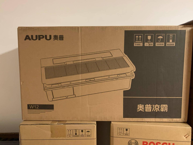 奥普(AUPU)凉霸W12智能遥控凉霸吸顶嵌入式厨房吹风扇数字显示吹风可调摆页设计