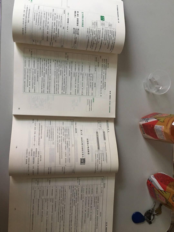 【官方现货】东奥2021年中级会计职称考试教材题库试卷会计师考前最后六套题轻松过关4三科联购