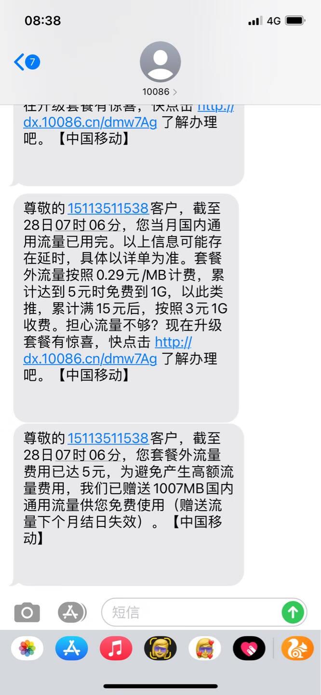 中国移动流量卡手机卡移动宝藏卡月租19元年享专属流量360G4G网络低月租电话卡手机号卡【专属】