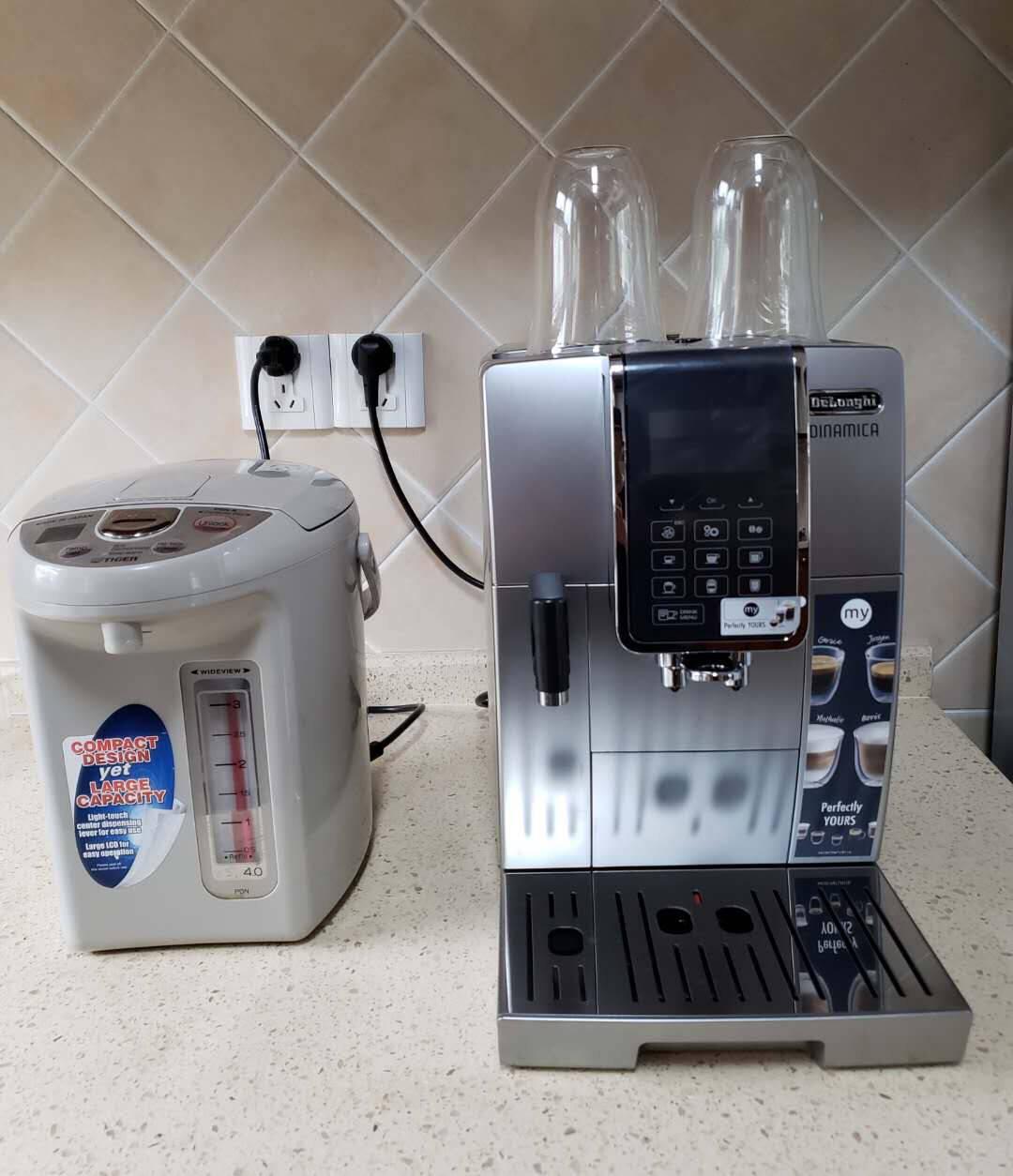 德龙(Delonghi)全自动咖啡机研磨咖啡豆粉两用意式浓缩家用咖啡机ECAM350.15.B【旗舰款】