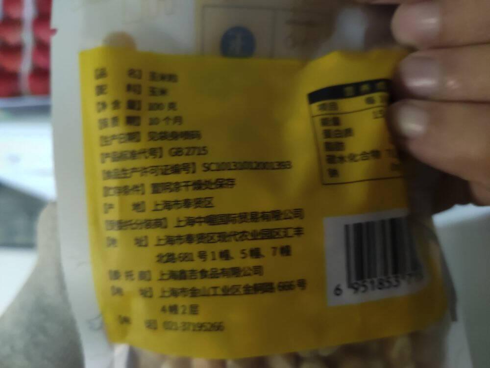 姚朵朵白西米700g(100g*7袋)DIY烘焙原料奶茶甜点椰浆小西米露原料