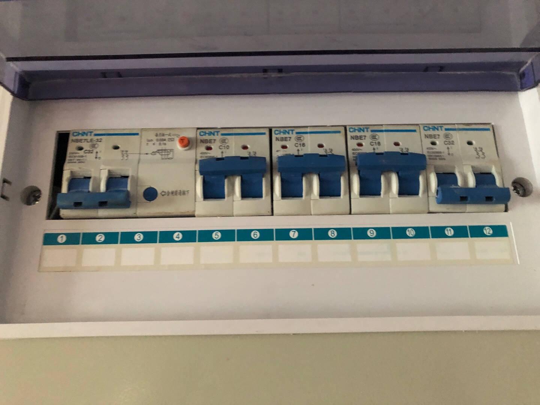 正泰(CHNT)空气开关家用小型断路器空开NBE72P63A